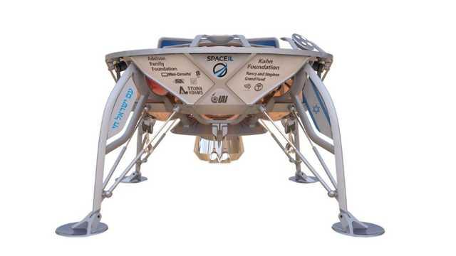 Prima misiune spațială israeliană către Lună a fost lansată cu succes