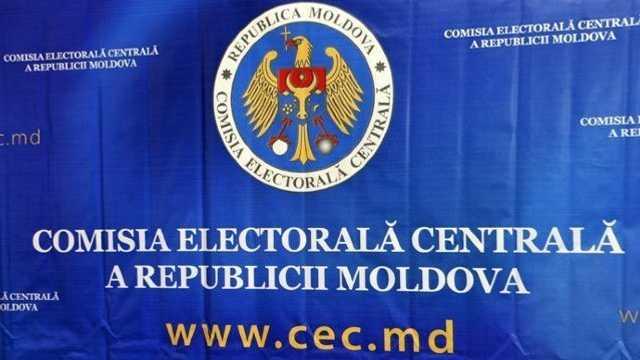 În ziua alegerilor prezența la vot și rezultatele preliminare vor putea fi vizualizate pe pagina CEC