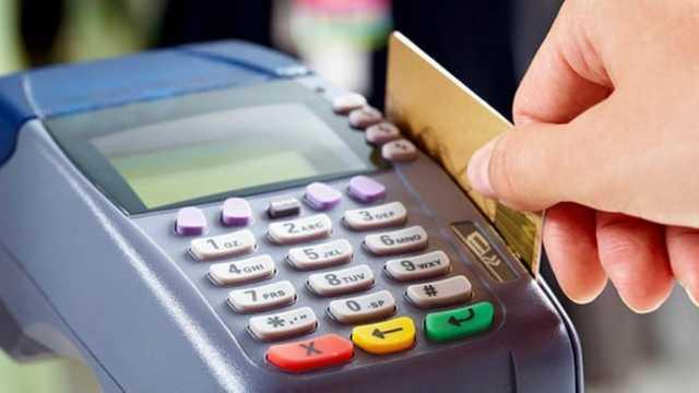 Operațiunile cu carduri emise în R. Moldova au înregistrat o creștere puternică și în trimestrul doi