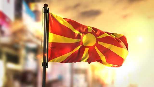 Atenţionare de călătorie în Macedonia de Nord - ameninţări teroriste. Cetățenii români, sfătuiţi să manifeste atenţie sporită în zonele aglomerate