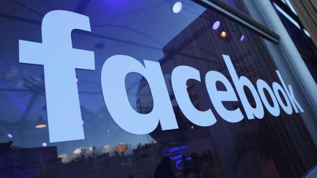 Facebook a colectat datele de contact a 1,5 milioane de utilizatori noi fără acceptul acestora