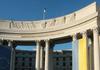 Ministerul de Externe al Ucrainei a transmis Rusiei o nouă notă de protest în legătură cu vizita lui Vladimir Putin în Crimeea