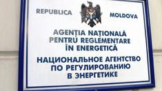 ANRE şi-a aprobat un buget cu 78% mare decât în 2018 (Mold-Street)