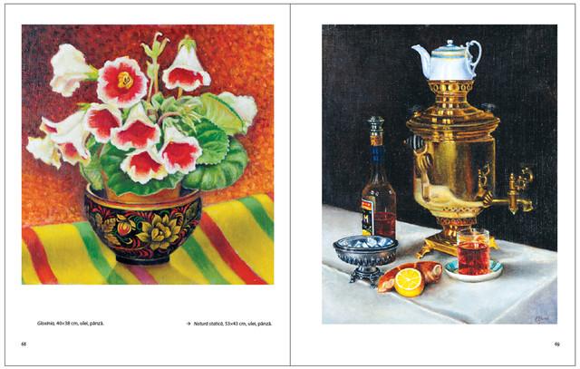 OAMENII CETĂȚII | Eugeniu Ureche și Mihai Petric – artiști și prieteni