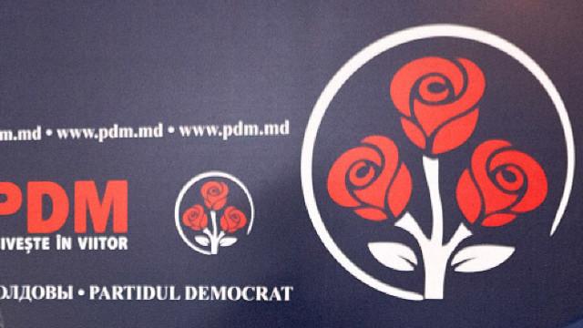 PDM a invitat, din nou, Blocul ACUM la discuții privind formarea unei majorități parlamentare