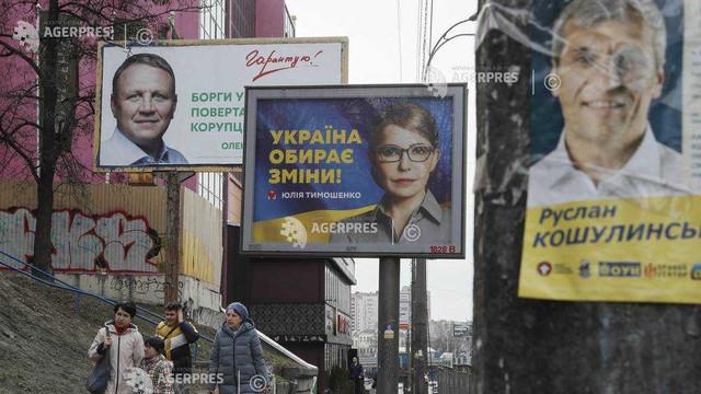Alegeri în Ucraina | Kievul a înfiinţat 101 secţii de votare în străinătate pentru scrutinul prezidenţial