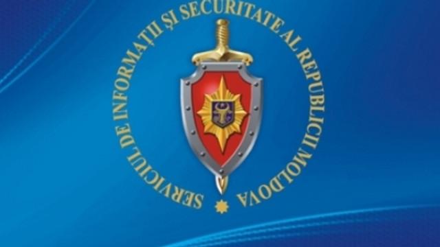 Serviciul de Informații și Securitate anunță cod albastru de alertă teroristă pe întreg teritoriul R.Moldova