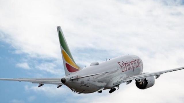 Agentia Americană de Aviaţie a cerut Boeing modificarea programului informatic şi a manualelor de instruire a piloţilor