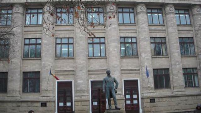 Biblioteca Națională eliberează astăzi gratuit permise de intrare