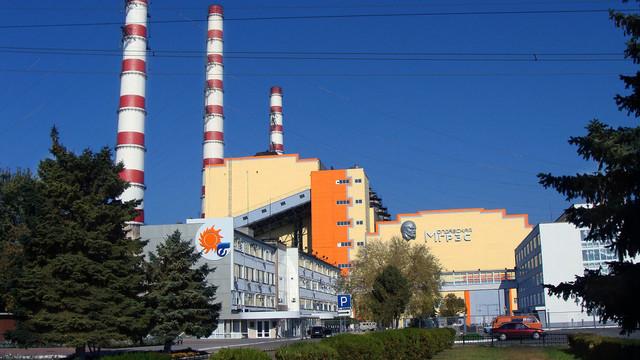 R.Moldova va continua să achiziționeze energie electrică din Transnistria și Ucraina, prin intermediarul Energocom