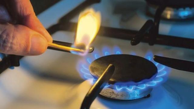 Gazprom a majorat preţul gazelor pentru Moldova (Mold-street)