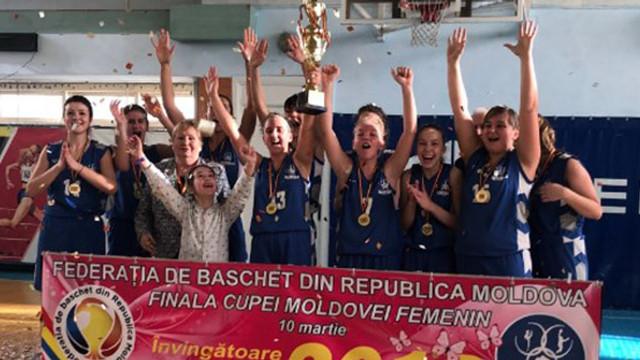 Speranța a câștigat Cupa Moldovei la baschet feminin