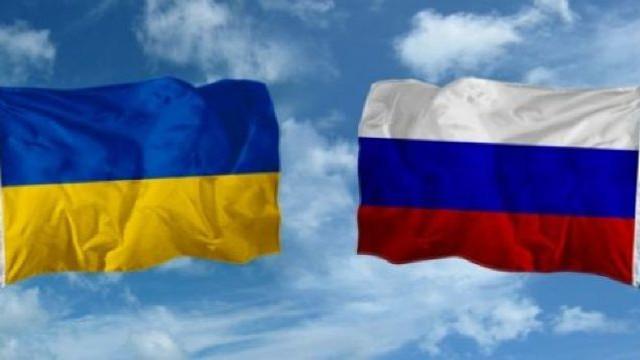 Rusia acuză Ucraina de încălcarea Tratatului de prietenie și parteneriat