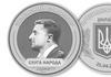 O companie din Rusia va lansa o monedă în cinstea lui Volodimir Zelenski (ZdG)