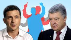 """Poroșenko și-a recunoscut înfrângerea în alegerile din Ucraina, dar îi promite lui Zelenski """"o opoziţie puternică"""""""