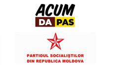 """Blocul ACUM si deputații PSRM, la discuții privind crearea un grup de lucru pentru a """"dezoligarhiza""""  R.Moldova"""