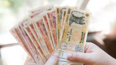 Salariul minim garantat în sectorul real va fi majorat