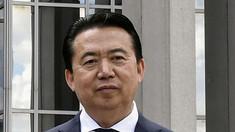 China | Fostul şef al Interpol, arestat pentru luare de mită
