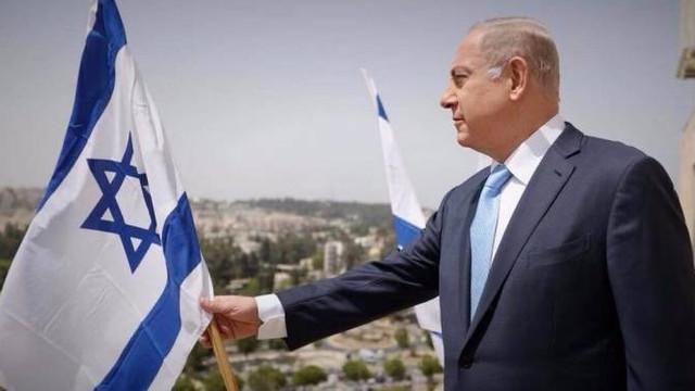 Benjamin Netanyahu a fost desemnat să formeze noul guvern al Israelului