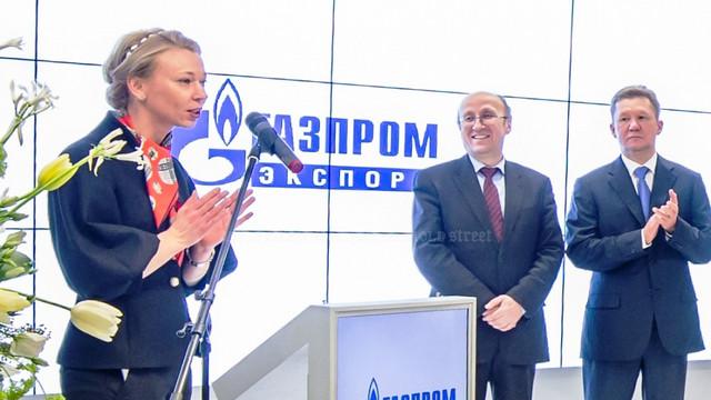 Concernul rus Gazprom are un nou vice-preşedinte