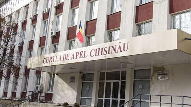 Alerta cu bombă la Curtea de Apel din Chișinău. Angajații sunt evacuați