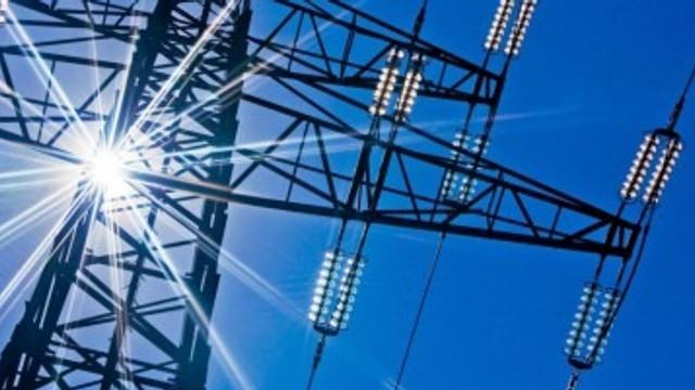 ANRE a anunțat când va aproba noile tarife la energia electrică