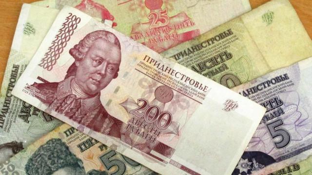 Răspuns OFICIAL | Cei care iau mită în ruble transnistrene nu pot fi trași la răspundere penală (CPR Moldova)