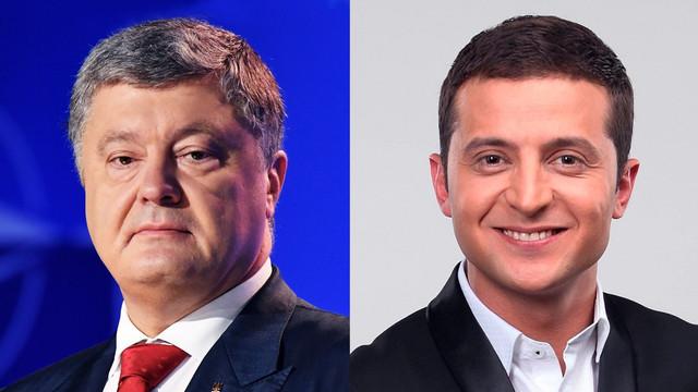 Rezultatele finale ale alegerilor prezidențiale din Ucraina