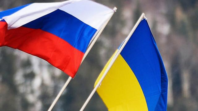 Ministerul de Externe de la Moscova comentează victoria lui Volodimir Zelenski în Ucraina