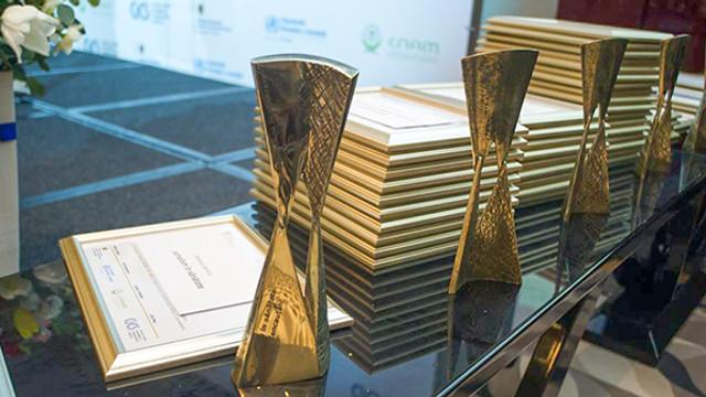 Au fost premiați cei mai buni lucrători medicali, la Gala Premiilor în Sănătate