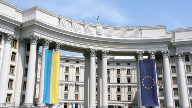 MAE al Ucrainei a calificat acordarea simplificată a cetățeniei ruse locuitorilor din estul țării drept o