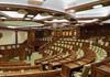 Cei care vor să vizitează clădirea parlamentului se pot programa on-line