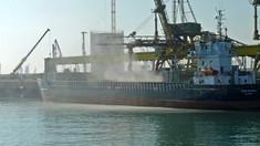 R.Moldova riscă să ajungă în lista statelor cu credibilitate redusă privind transportul maritim dacă nu înăsprește regulile de înregistrare a navelor sub pavilionul său