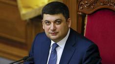 Premierul Ucrainei, Volodimir Groisman, a demisionat