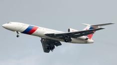 Un avion al marinei ruse a încălcat spaţiul aerian al Estoniei