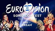 Eurovision 2019 | Reprezentanta R.Moldova evoluează astăzi în a doua semifinală