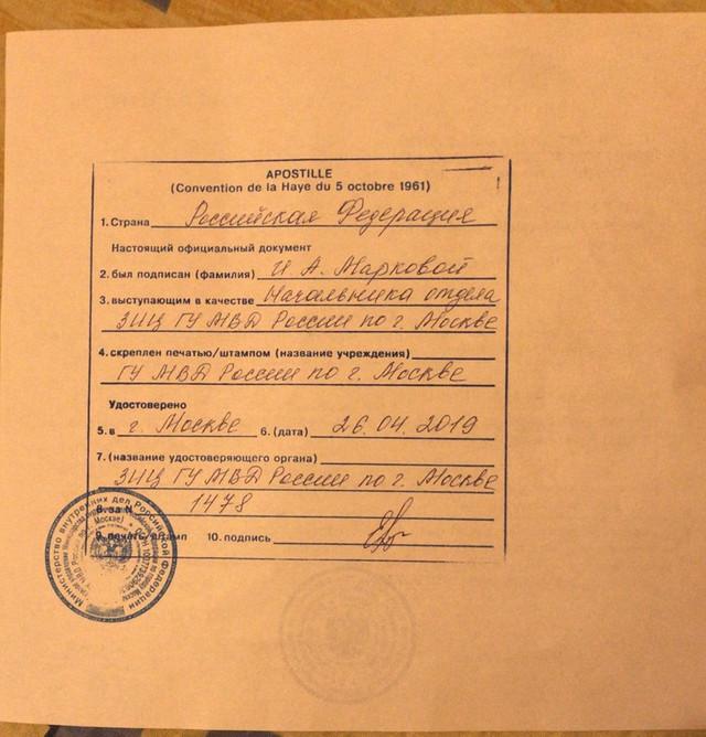 Renato Usatîi publică un document care ar confirma că nu a fost anunțat în căutare în Rusia