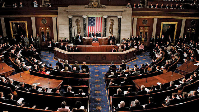 Reuniuni secrete de informare a Congresului american cu privire la situaţia din Iran