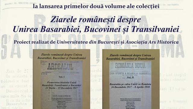 """Lansarea primelor 5 volume ale colecției """"Ziarele românești despre Unirea Basarabiei, Bucovinei și Transilvaniei"""""""