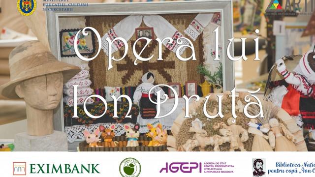 Lucrări inspirate din viața scritorului Ion Druță, realizate de copii, au fost premiate la CCT Artico