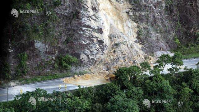 Seism cu magnitudinea 8, soldat cu 1 mort și 26 de răniți în Peru și Ecuador