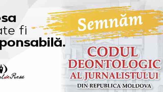 A fost publicat Codul deontologic al jurnalistului în versiune completată