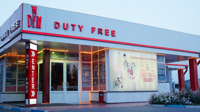 Deputații Blocului ACUM cer abrogarea legii care permite deschiderea benzinăriilor Duty-Free