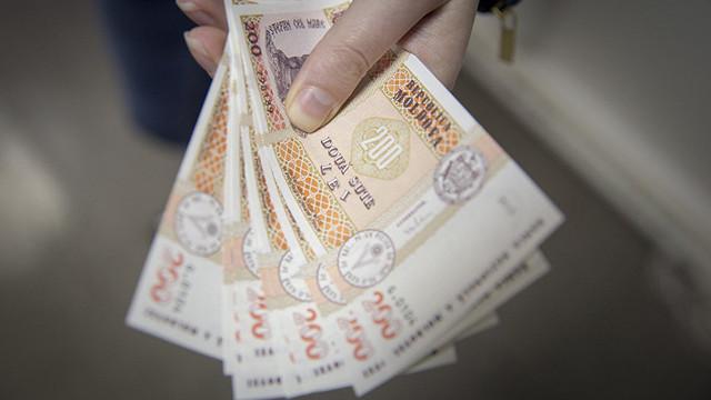 Alocațiile bugetare pentru acoperirea deficitului Fondului Social s-au ridicat la peste 1,185 miliarde de lei