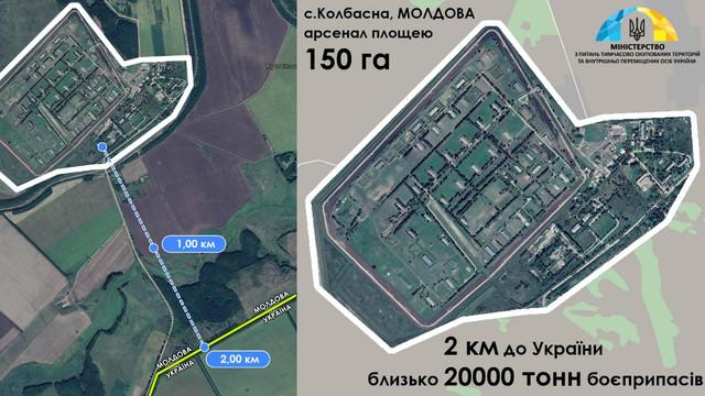 Chișinăul cere o vizită 5+2 la depozitele de muniții rusești din Cobasna, în Transnistria. Frattini promite că OSCE va insista