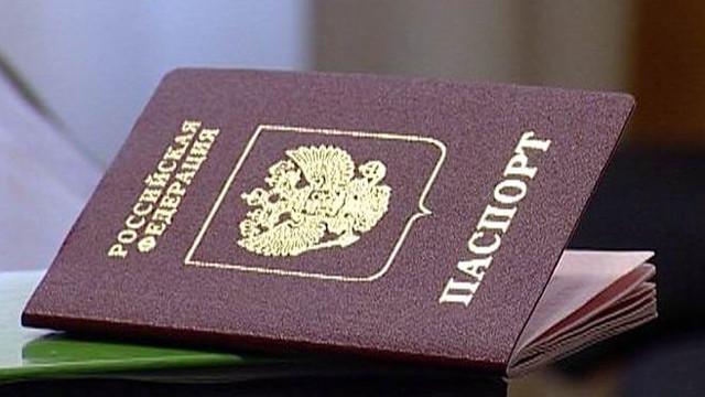 Bruxelles-ul ar putea interzice accesul ucrainenilor cu pașapoarte ruseşti în ţările membre ale UE