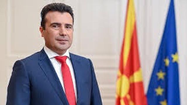 Macedonia de Nord | Premierul face apel la concetățenii săi să meargă la vot la alegerile presidențiale din 5 mai