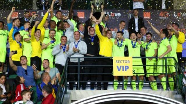 Sheriff a cucerit Cupa Moldovei la fotbal