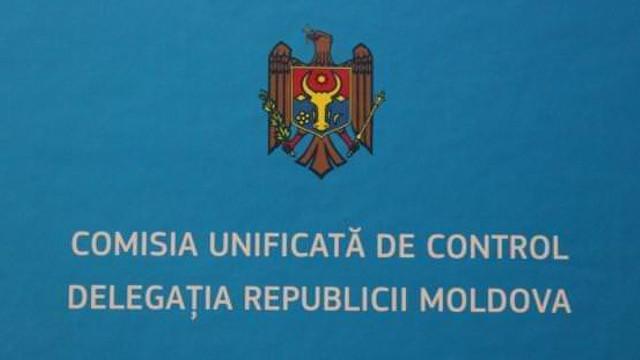 CUC semnalează prezența tehnicii militare și a militarilor, la Merenești, localitate cu regim sporit de securitate