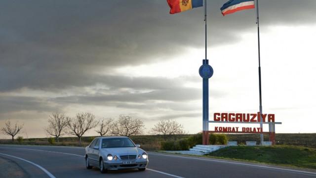 Moldova altfel. Cine sunt și ce-i de făcut cu găgăuzii? (g4media.ro)